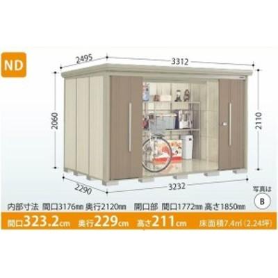 タクボ物置 Mr.ストックマン・ダンディ  ND-3222Y (一般型・標準屋根・側面棚タイプ)  中・大型物置 収納庫 屋外 物置き 送料無料
