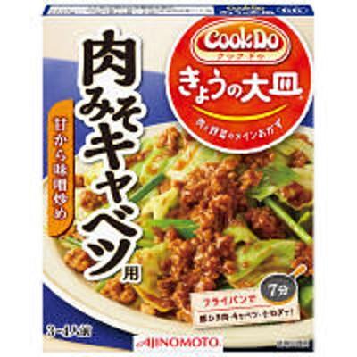 味の素味の素 CookDo(クックドゥ) きょうの大皿 肉みそキャベツ用 3~4人前