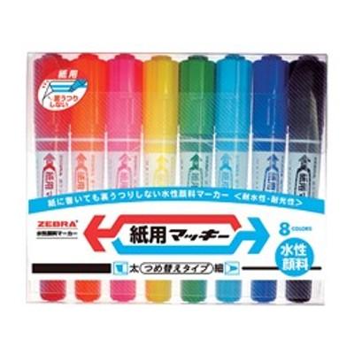 ゼブラ/紙用マッキー8色セット/WYT5-8C