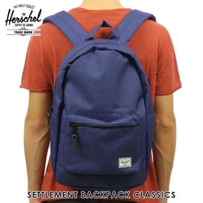 ハーシェル サプライ Herschel Supply 正規販売店 バッグ SETTLEMENT BACKPACK CLASSICS 10005-01335-OS ECLIPSE CROSSHATCH