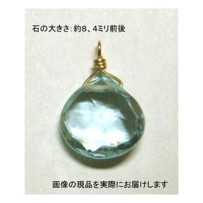 NO.178 ペンダントブルートパーズ平しずくカットK18(金具2ミリ)<友愛・希望・潔白> 色目もキレイで宝石質 天然石現品