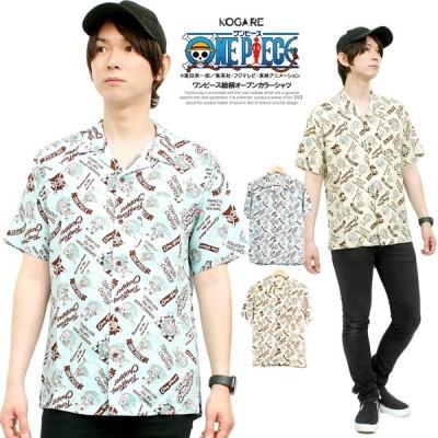 【メール便で送料無料】 ONEPIECE(ワンピース) アロハシャツ メンズ チョッパー 総柄 プリント ポケット 半袖シャツ オープンカラーシャツ 半袖 シャツ