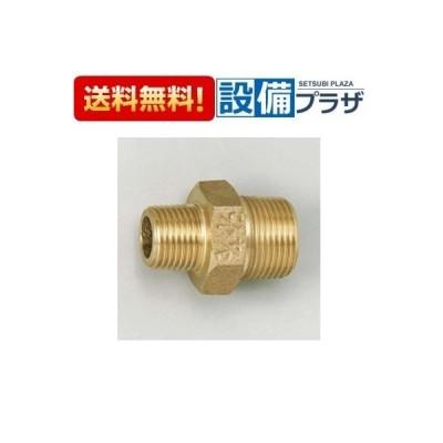 ★[Z717-1]KVK 異径六角ニップル 20(3/4)×13(1/2)