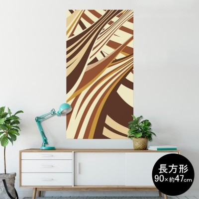 ポスター ウォールステッカー 長方形 シール式 90×47cm Lsize 壁 おしゃれ 剥がせる wall sticker poster 茶色 ブラウン 模様 006547