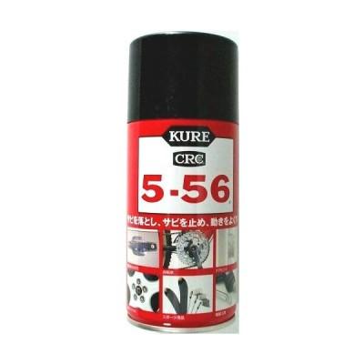 防錆・潤滑剤 クレ5-56 320mL