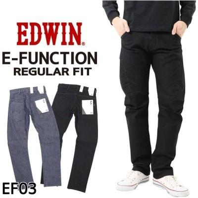 エドウィン EDWIN ジーンズ E-FUNCTION ストレート デニム ストレッチ EF03 シームレス メンズ ボトムス 日本製 00 01 エドウイン【通常商品】