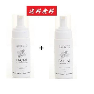 洗顔 泡 フォーム 洗顔フォーム  2本セット ブライトセラピーの オーガニック 洗顔フォーム