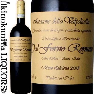 ダル フォルノ ロマーノ アマローネ デッラ ヴァルポリチェッラ ヴィニェート ディ モンテ ロドレッタ [2013] 赤ワイン フルボディ 750ml イタリア