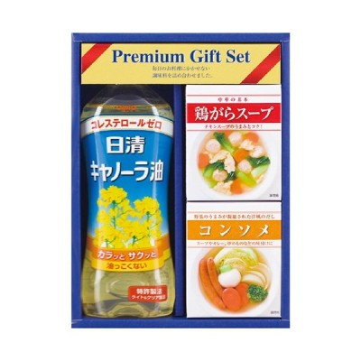 バラエティ調味料ギフト APO-10 6820-013