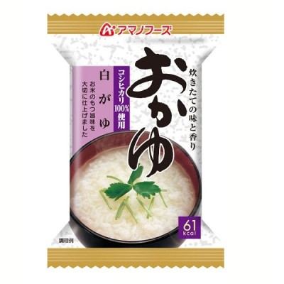 おかゆ 非常食 防災食 防災 【6食】おかゆ 白がゆ   (D)