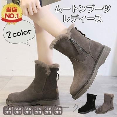 新春福袋 年末年始セール  新作 ムートンブーツ ショートブーツ シューズ レディース 靴 冬 裏起毛 防寒 保温 裏起毛 暖かい 歩きやすい
