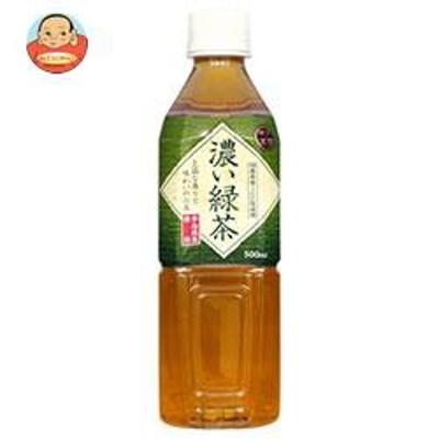送料無料 富永貿易 神戸茶房 濃い緑茶 500mlペットボトル×24本入