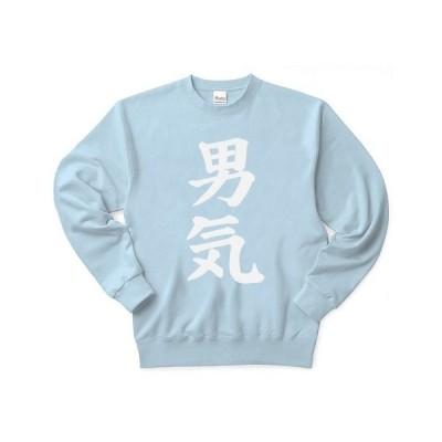 男気 白文字 トレーナー Pure Color Print(ライトブルー)