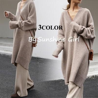Z861 韓国ファッション 大人い ロングワンピース ニットワンピース /ロングワンピース ニット/着瘦