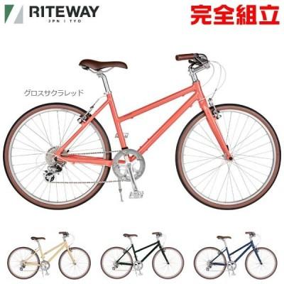 RITEWAY ライトウェイ 2020年モデル PASTURE パスチャー クロスバイク