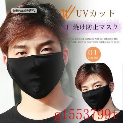 夏マスク3枚入りオシャレマスクファッションマスクムレにくい繰り返し使える洗える息がしやすい息がラクオシャレ夏用マスク