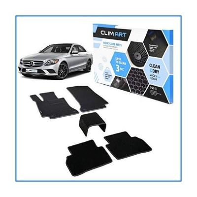 CLIM ART Honeycomb Custom Fit Floor Mats for Mercedes C-Class 2015-2021 Sedan, 1&2 Row, Car Mats Floor Liner, All-Weather, Car Accessories f