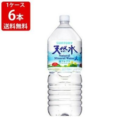 送料無料 サントリー 天然水(奥大山) 2000ml(2L)ペットボトル(1ケース/6本入り) (北海道・沖縄+890円)