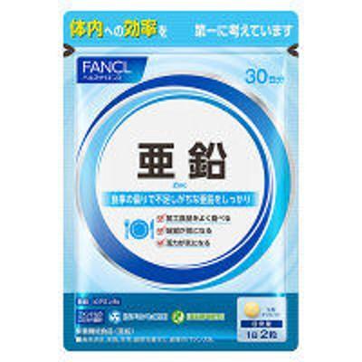 ファンケル亜鉛 約30日分 [FANCL サプリ サプリメント 健康食品 亜鉛サプリ 亜鉛サプリメント 男性 女性 ビタミンb2 健康サプリ]