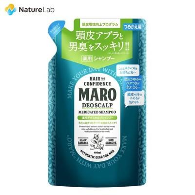 シャンプー MARO マーロ 薬用 医薬部外品 デオスカルプ メンズ シャンプー 詰め替え 400ml | メンズ スカルプ 男性 ボリュームアップ シャンプー 頭皮さっぱり