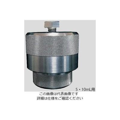 フロン工業フロン工業 PTFEルツボ用ステンレスジャケット 5・10mL用 1個 7-636-21(直送品)