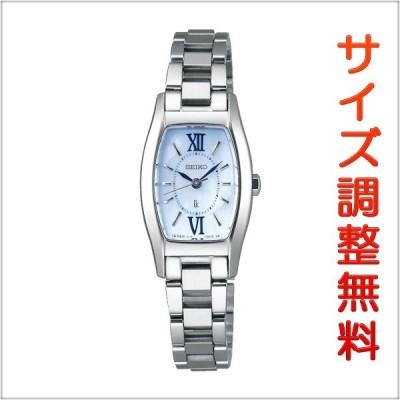 セイコー ルキア SEIKO LUKIA ソーラー 腕時計 レディース SSVR129 正規品