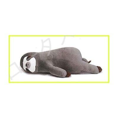 Artha 非常に柔らかい動物の抱き枕 ナマケモノ AR0628125 並行輸入品