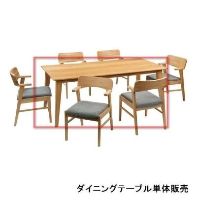 ラパン ダイニングテーブル180 ラパン ナチュラル 180cm幅 モリモク 天然木 オーガニック 無垢 食卓 食堂テーブル 机 木製 北欧 カントリー ナチュラル