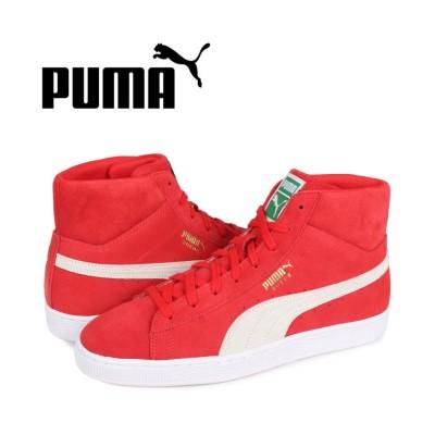 (PUMA/プーマ)プーマ PUMA スウェード ミッド スニーカー メンズ スエード SUEDE MID 21 レッド 380205-03/メンズ その他