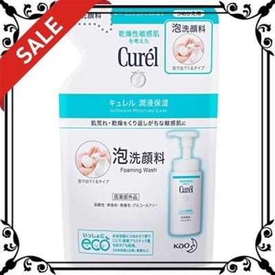 【花王】Curel(キュレル) 泡洗顔料 つめかえ用 130ml 5個セット