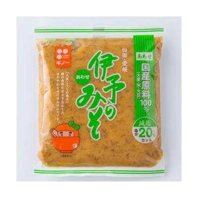 四国・愛媛 愛媛の麦みそ ギノーみそ 伊予のみそ 合せ 甘口 600gX3