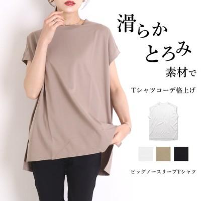 tシャツ レディース ノースリーブ タンクトップ ロング オーバーサイズ ビッグtシャツ