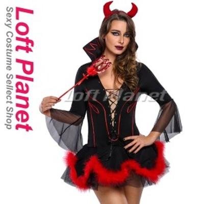 【在庫限り】ハロウィン仮装 デビルのコスプレ衣装 小悪魔ミニドレス 赤&黒 レディース・コスチューム3点セット DL-LC8296
