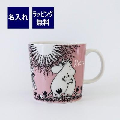 ARABIA アラビア Moomin ムーミン クラシック マグ 0.3L ピンク(LOVE) 名入れ彫刻代込み 名入れ ギフト マグカップ プレゼント 名前 彫刻 誕生日