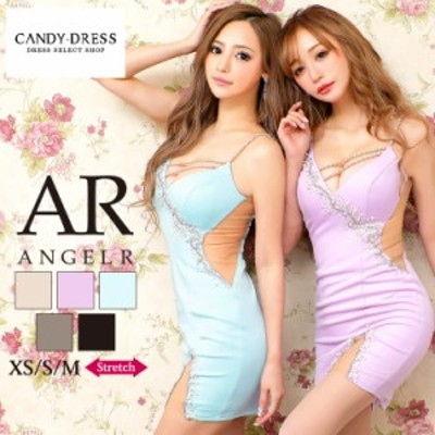 XS/S/M 送料無料 Angel R/エンジェルアール ストレッチ無地×ラインパールビジューサイドシアーノースリーブタイトミニドレス AR21808 キ