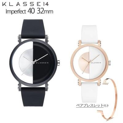 時計 メンズ レディース ペアウォッチ KLASSE14 クラスフォーティーン クラス14 Volare ボラーレ IM18BK007M IM18RG007WW 40mm 32mm
