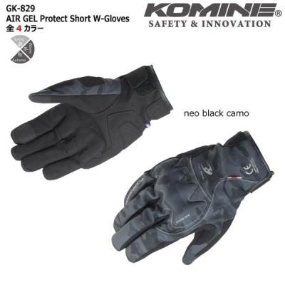 コミネ KOMINE GK-829 AIR GEL プロテクトショートウィンターグローブ 06-829