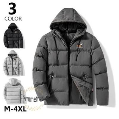 中綿ジャケット メンズ ボリュームフード ダウンジャケット フード付き 無地 アウター ジャケット 秋 冬 防寒 防風