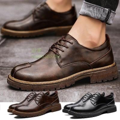 ビジネスシューズ ブーツ 幅広 本革靴 カジュアルシューズ メンズシューズ 20代 30代 50代 メンズ 紳士靴 本革 靴 40代