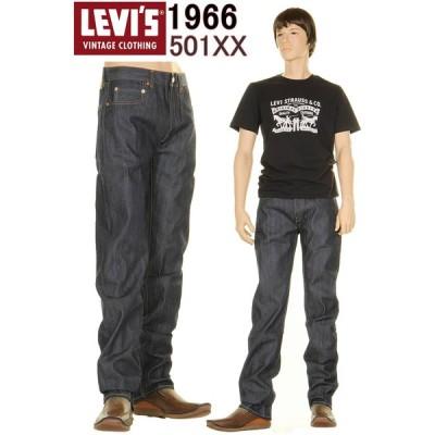 LEVI'S 1966年 501XX 66501-0135 LEVIS VINTAGE CLOTHING JEANS リーバイス 501xx ジーンズ KAIHARA DENIM カイハラ赤耳デニム
