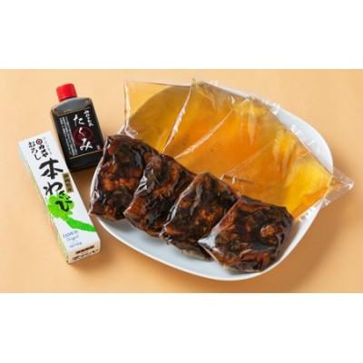 浜松さんぼし うなぎ ひつまぶし4食セット