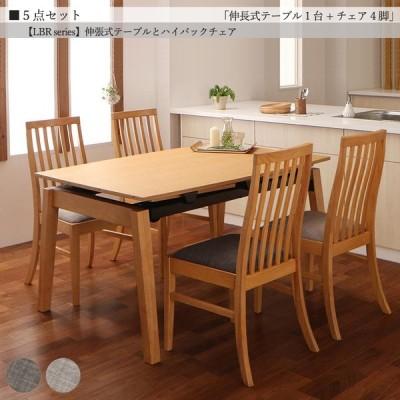 ダイニングテーブルセット 5点 伸縮テーブル幅140-240cm 天然木オーク材 ハイバックチェア