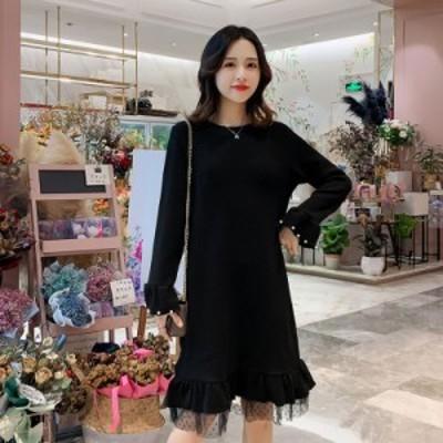 韓国 ファッション レディース ニットワンピース ラウンドネック 大きいサイズ 異素材MIX 大人可愛い 長袖 ビジュー ミモレ丈 無地 大人
