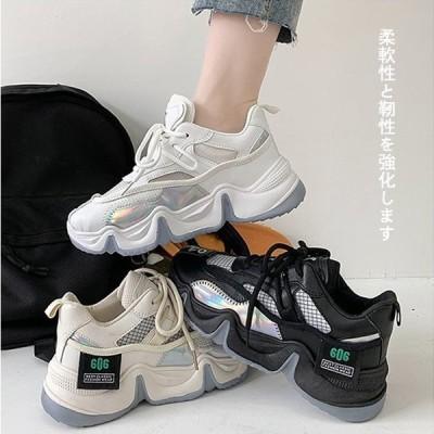 女性波底 厚底 靴 歩きやすい 通学 スポーツスニーカー レディース秋 滑り止め春夏秋冬