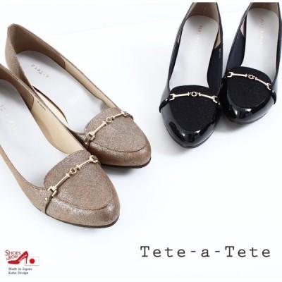 (Tete-a-Tete)繊細なゴールドバックルのチャンキーヒールローファーパンプス(FOO-DS-5357)H5.0