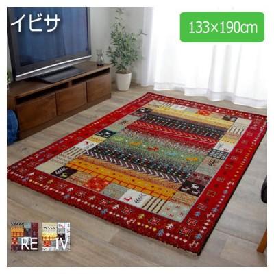 イビサ 133×190cm トルコ製ウィルトン織 おしゃれで丈夫なカーペット