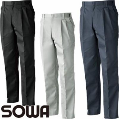 作業服 パンツ スラックス 桑和 SOWA ツータックスラックス 4999 作業着 通年 秋冬