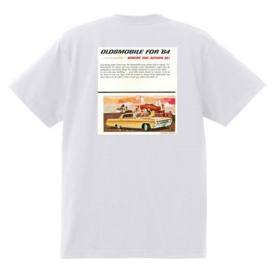 アドバタイジング オールズモビル 586 白 Tシャツ 黒地へ変更可能  1964 カトラス 442 ビスタ ホリデー 98 88 デルタ ホットロッド ローライダー