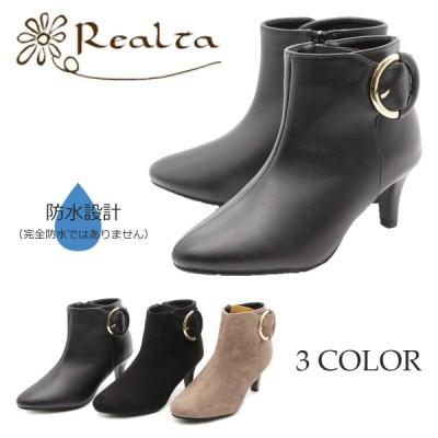 Realta レアルタ ショート ブーツ シンプル サイド ファスナー クッション バックル 防水 雨天 08-1475