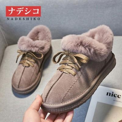 ムートンブーツ ショート ブーツ レディース 冬靴  防滑   裏起毛  ローヒール   おしゃれ   保温  ふわふわ オシャレ 軽量 美脚   暖かい